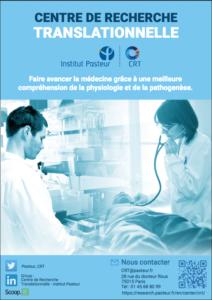 plaquetteimage